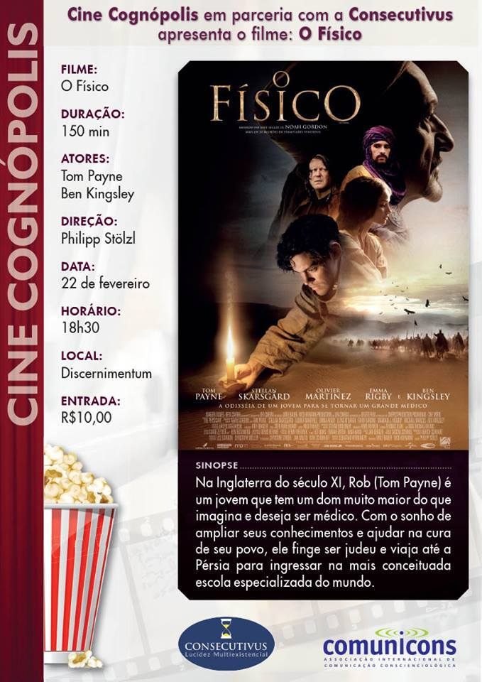 cine-cognopolis-3